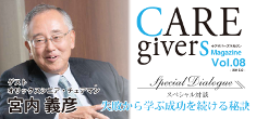 CARE givers Magazine Vol.8